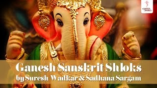 Ganesh Sanskrit Shloks with Lyrics - Suresh Wadkar | Sadhana Sargam