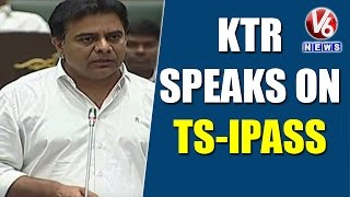 IT Minister KTR Speaks On TS-iPASS | Telangana Assembly Budget Sessions | V6 News