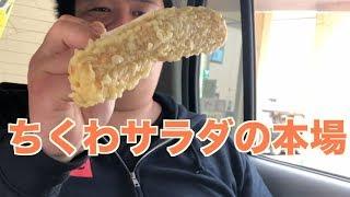 お弁当のヒライさんで昼飯・熊本の美味しいもの紹介しよう企画第一弾