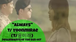 [Lyrics] Always- t Yoonmirae(t윤미래) Descendants of the Sun OST/Lyrics(HAN,ROM,ENG)한글가사]