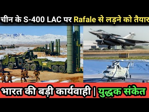 China Deploying S-400 in Ladakh | India New Plan for China | Big Sign of War