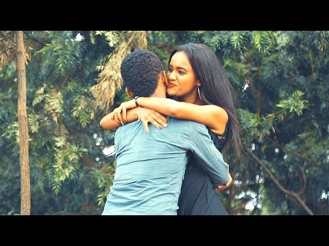 Yeheyes Ayele - Salay Bay | ሳላይ ባይ  - New Ethiopian Music 2018 (Official Video)