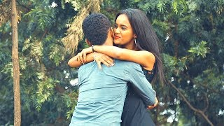 Yeheyes Ayele - Salay Bay | ሳላይ ባይ  - New Ethiopian Music 2018 (Official Video)