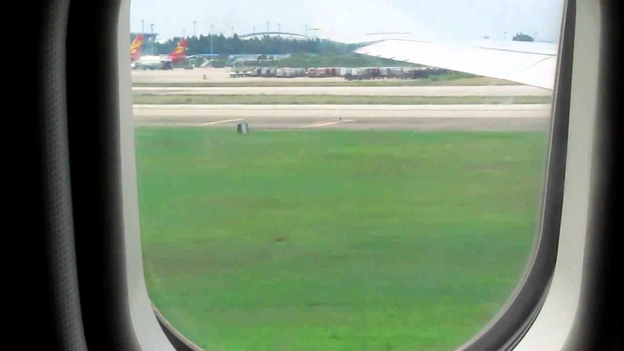 Aeroporto Guangzhou Arrive : Arriving guangzhou baiyun airport youtube