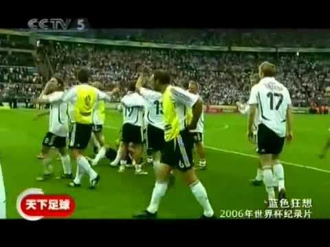 2006 德國世界杯足球賽 - 藍色狂想紀錄片