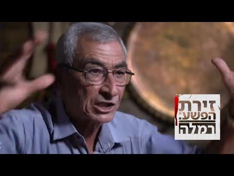 'אם מישהו מלשין - גם הוא ילך': איומים לעיני המצלמות בשכונת ג'ואריש