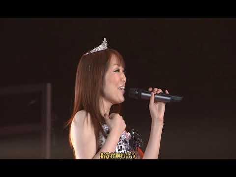 Rumbling hearts - Kuribayashi minami (live 2011) /Kimiga nozomu eien