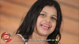 مريم فؤاد - شهد فؤاد - كليب الواد دا بتاعى - ELWAD DAH BETA3Y - SHAHD - MARYEM