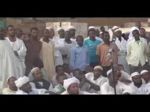الاخوان المسلمين 2   محمد مصطفى عبد القادر thumbnail