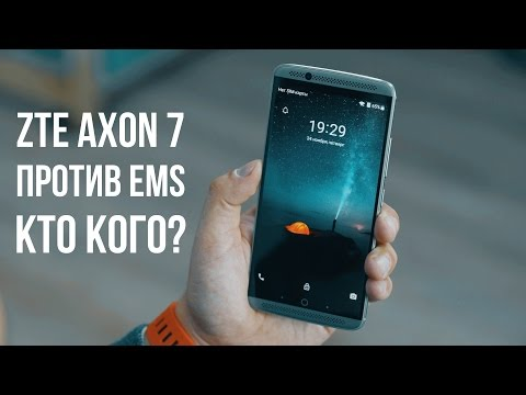 ZTE Axon 7: я охренел от работы EMS Актобе. Распаковка рядом с Nubia Z11, Redmi Note 3 Pro.