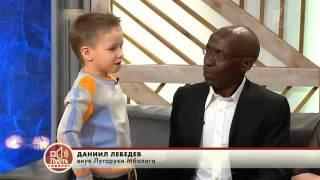 """Пусть говорят. """"Африканские страсти"""" (05.03.2013) программа"""
