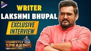 Dialogue Writer Lakshmi Bhupal Exclusive Interview | Sita | Honestly Speaking With Journalist Prabhu