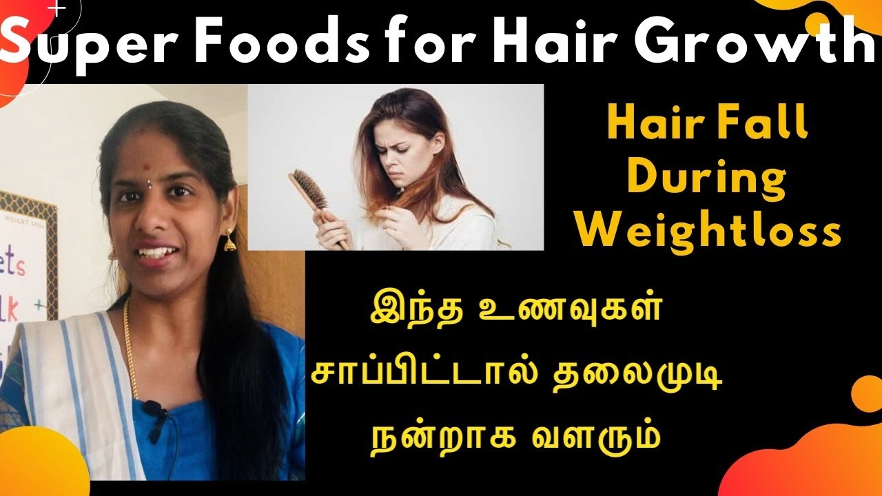 Day 12 | Super Foods for Hair Growth | How to Prevent Hair Fall in Weight Loss | Hair Growth Tips