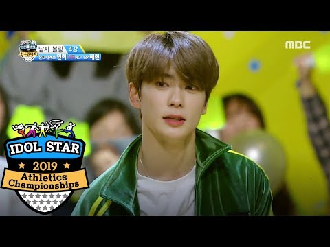 Jaehyun's The First Strike Is Only The Beginning... [2019 Idol Star Athletics Championships]