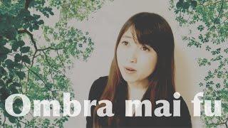 "【Opera】Ombra mai fu (Largo)  from ""Serse"""