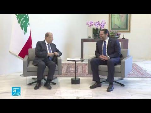 دعوات للإضراب العام في لبنان  - 11:54-2019 / 1 / 4