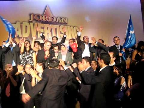 Jordan Advertising Awards 2007