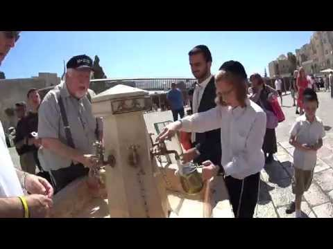 Judaism Handwashing at the Western Wall (Wailing Wall) in Jerusalem