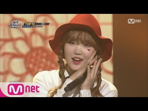 [STAR ZOOM IN] Beagle-like Sister And Brother, AKMU 'Give Love' 160411 EP.65