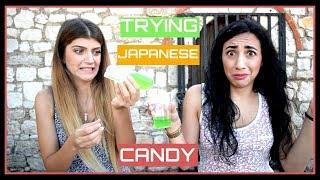 Δοκιμάζουμε Ιαπωνικά Snacks || fraoules22