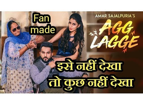 "Amar Sajaalpuria: Agg Lagge (Video Song) Jaymeet   Latest ""Punjabi Songs"" 2018   T-Series"