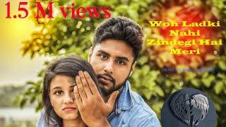 vuclip Woh Ladki Nahi Zindagi Hai Meri | Ratul | Mampi | LoveDirection