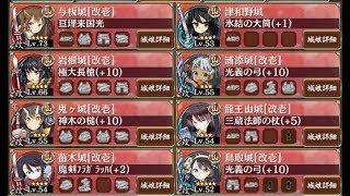 烈・蔵防衛戦 ~要石の巻~【城プロRE 計略特技なし】