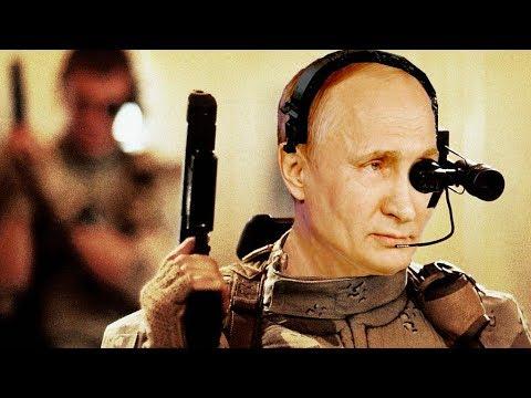 Путин Грозный