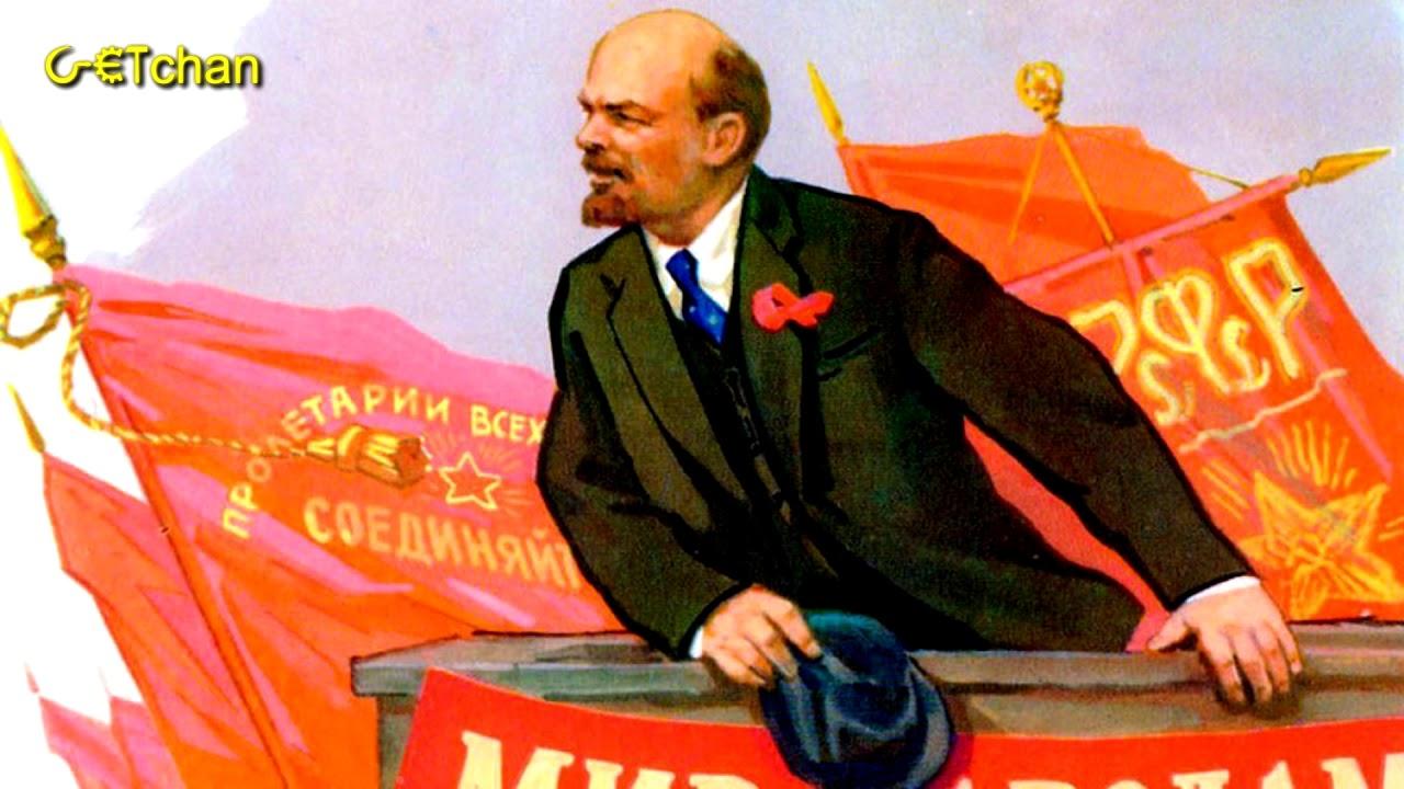 Партия Ленина - Party of Lenin - YouTube