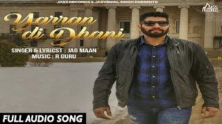 Yarran Di Dhani |(FULL Audio)|Jag Maan | New Punjabi Songs 2017|Latest Punjabi Songs 2017