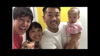 森渉、フジモンが娘を抱っこ「明るくていいパパだなぁ~」と刺激受ける ...