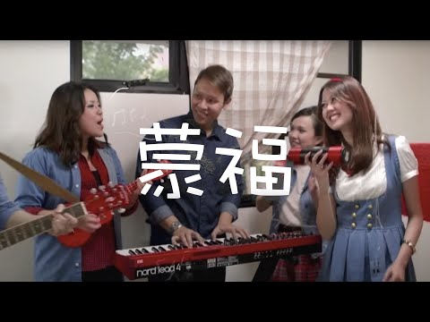 Blessed (蒙福) – Chinese New Year Celebrations 2015   New Creation Church
