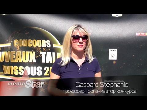Concours des nouveaux talents à Wissous
