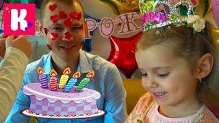День Рождения канала/ Miss Katy 2 года /Подарки зрителям из самого большого в Мире Haribo Store