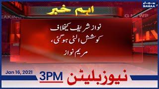 Samaa Bulletin 3pm | Nawaz Sharif kay khilaf koshish ulti hogae: Maryam Nawaz | SAMAA TV