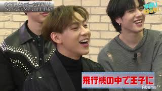 [ENG SUB] 181223 GOT7 Abema TV Mark + BamBam's Investigation Ep 1