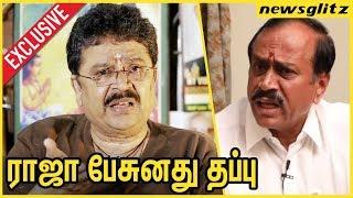 பெரியார் பற்றி ராஜா பேசியது தப்பு  : S. Ve. Shekher takes on H Raja for Periyar Issue | Interview
