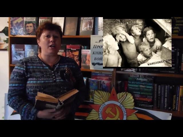 Изображение предпросмотра прочтения – НатальяБикмурзина читает произведение «Варварство» М.М.Залилова (Джалилова)