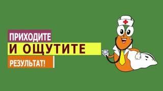 видео медцентр на Таганской