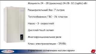 Virgo CTN CTFS(, 2014-01-01T17:22:16.000Z)