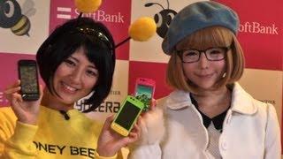 モデル、益若つばさ(26)が16日、都内で行われたスマートフォン「...