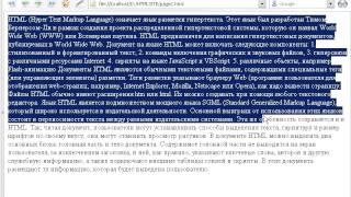 видео Что такое элементы и теги в HTML.