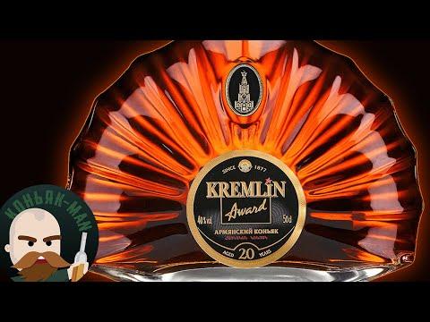 Кремлин 20
