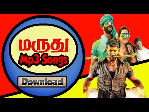 Maruthu (2016) Download mp3 Tamil Songs...