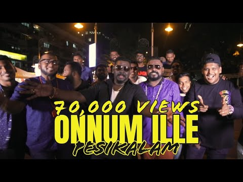 ONNUM ILLE PESIKALAM | OFFICIAL MUSIC VIDEO | OG DAS FT COCO NANTHA | MALAYSIAN TAMIL SONG