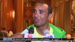 EBS Sport: Ethiopian Olympic Team - የኢትዮፕያ አኦሎምፒክ ቡድኖች