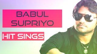 Babul Supriyo Hit Songs | Babul Supriyo Evergreen Romantic Songs | Babul Supriyo | Audio Jukebox