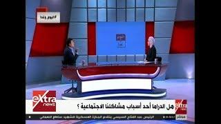 اليوم وغدًا| انطلاق مؤتمر الدراما باتحاد كتاب مصر (حلقة كاملة)