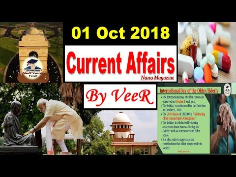 1 October 2018 Current Affairs | Daily Current Affairs, PIB, Nano Magazine Study in Hindi By VeeR