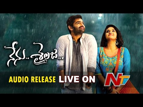 Nenu Sailaja Audio Launch || Live || Ram, Keerthy Suresh, Devi Sri Prasad
